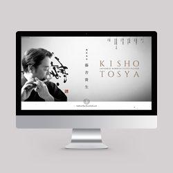 横笛奏者 藤舎貴生 オフィシャルホームページ(EC)